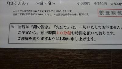 04 - 4.jpg