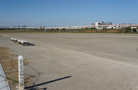 DSC02779荒川河川敷.jpg