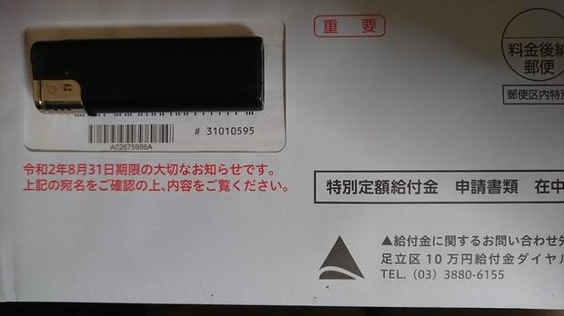 DSC_0697_R.JPG