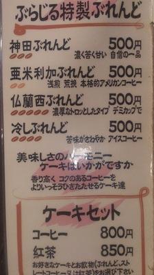 DSC_5032.jpg