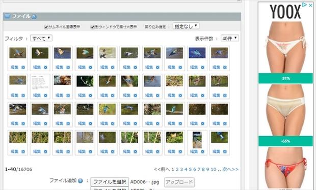 広告_R.jpg
