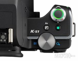 KS1_fsa03_cs1e1_480x.jpg