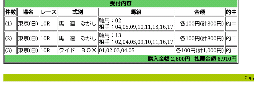 screenshotshare_20140601_185313.png