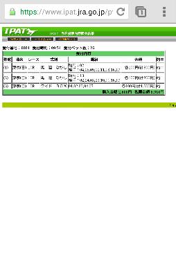 screenshotshare_20140601_190218.png